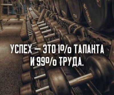 Мотивация к спорту,мотивация для похудения,цитаты