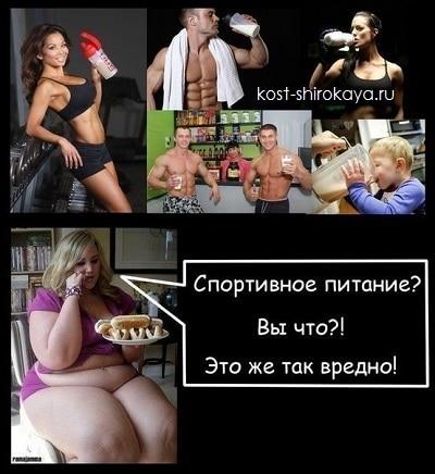 Протеин для девушек, протеин для похудения, как принимать протеин, спортивное питание