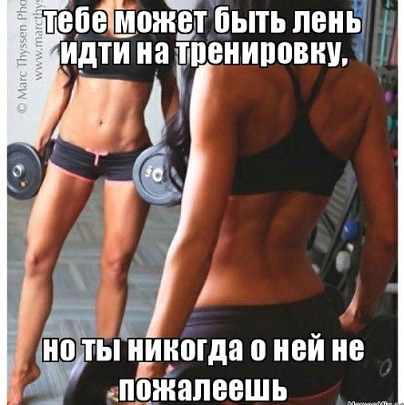 Боль в мышцах после тренировки: что делать?