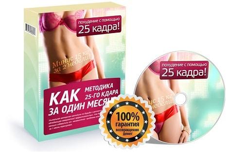 """Как реклама обманывает нас в похудении: как """"похудить"""" свой кошелек?"""