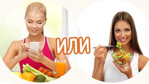 Что важнее: качество еды или калории?