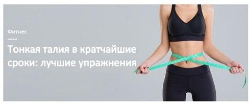 Тюнинг Москвича 2141 (100 фото) - Фото, картинки, обои
