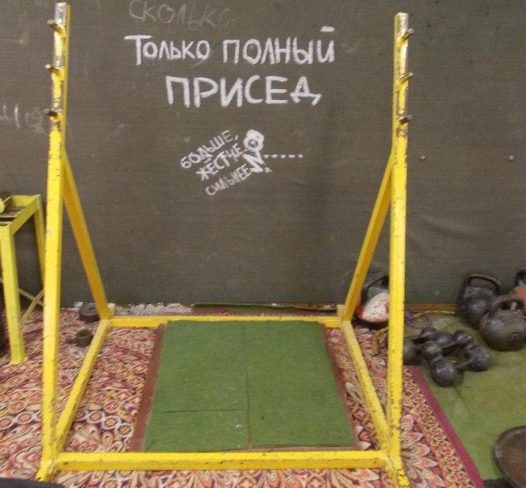 Приседания для ягодиц/для попы,правильные приседания для ягодиц,как правильно делать приседания для ягодиц фото,ягодицы после приседаний до и после,приседания для упругой попы,приседания чтобы накачать ягодицы,техника приседаний для ягодиц, присед с акцентом на ягодицы
