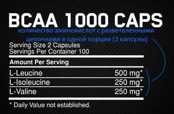 Аминокислоты BCAA (БЦАА) или лучше купите яйца
