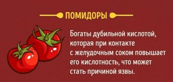 10 продуктов, которые нельзя есть на голодный желудок - почему интернету нельзя верить?