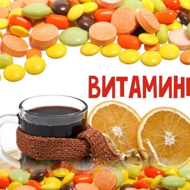 Бюджетно для всей семьи: самый важный витамин для всей семьи зимой