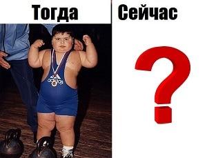 Что стало с самым толстым ребенком в мире: мы не поверили своим глазам!