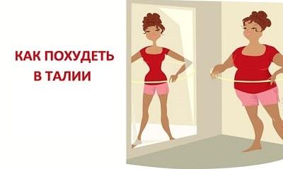 Песочные часы: упражнения для тонкой талии, плоского живота и боков в домашних условиях и тренажерном зале