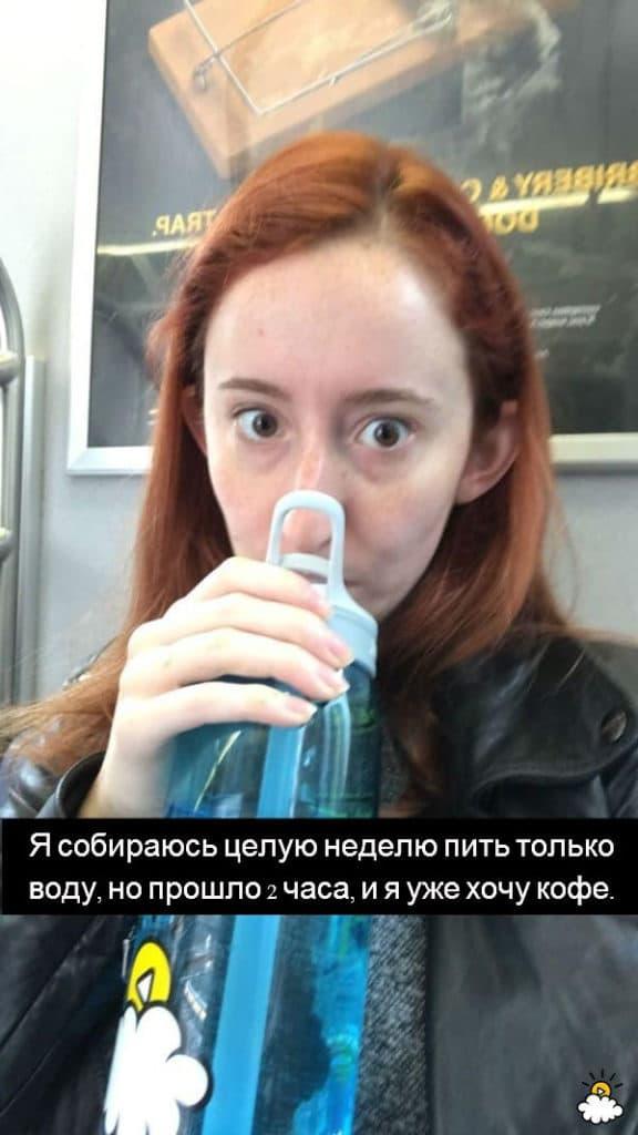 Недельный эксперимент с фото: девушка провела 7 дней только на чистой воде - какие результаты?