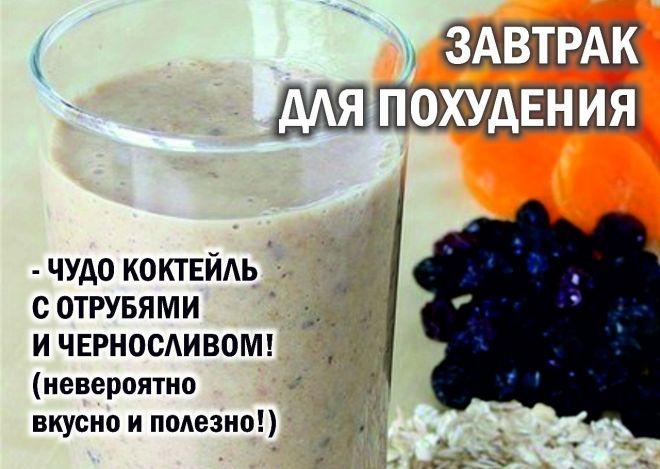 """Бесполезный кефир с отрубями - """"жиросжигающая амброзия"""": 3 мифа о пользе для похудения и здоровья"""